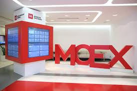 Московская биржа (MOEX)